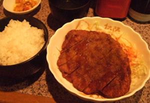 松阪牛.JPG