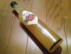 柚酒.jpg