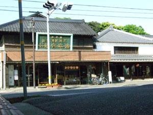 田中酒造.jpg