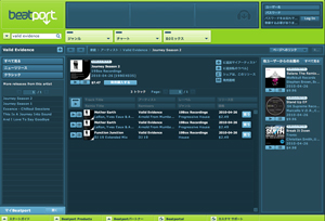 19BOX035 BEATPORT.jpg