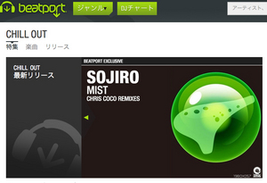 19BOX057 BEATPORT CHILLOUT TOP PAGE2.jpg