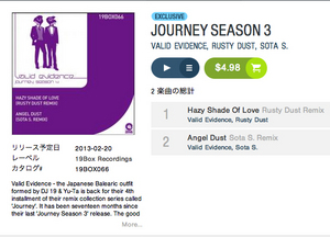19BOX066 VE JOURNEY SEASON 4.jpg