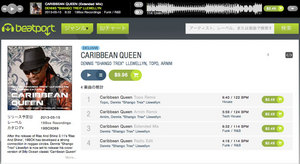 19BOX069BEATPORT.jpg