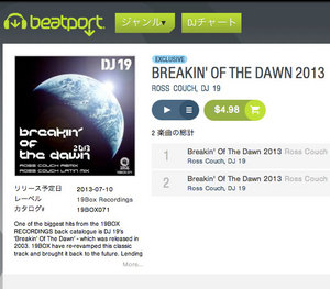 19BOX071-BEATPORT.jpg