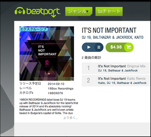 19BOX076 beatport.jpg