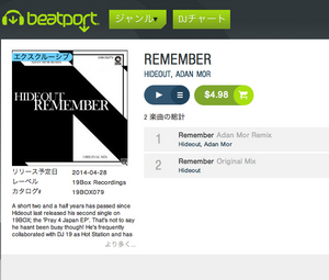 19BOX079 beatport.jpg
