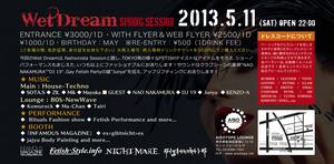 2013-5-11-wetdream-120-240_h2.jpg