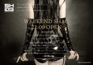 2014-09_SHAG_flyer_front.jpg