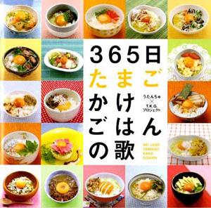 365cd.jpg