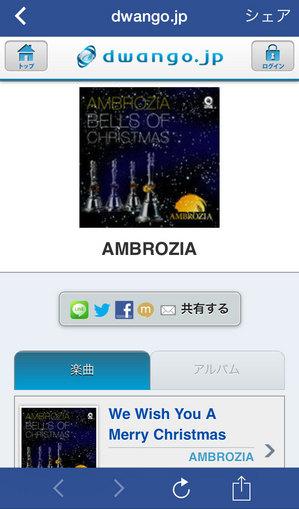 AMBROZIA-dwango2.jpg