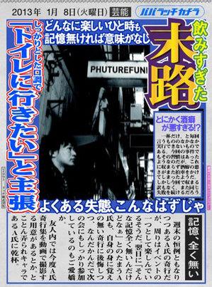 APP-DJ-19.jpg