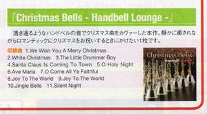 CHRISTMAS BELLS GEO 2.jpg