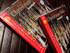 CHRISTMAS-BELLS-SAMPLE.jpg