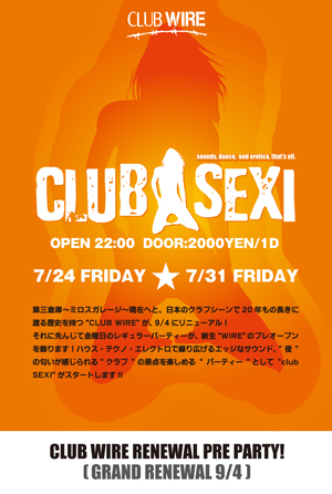 CLUB SEXI FLYER300.jpg