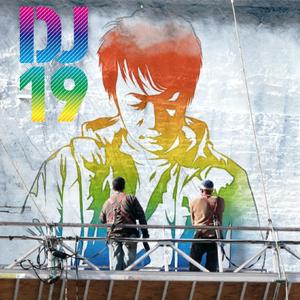 DJ 19 INTHE MIX OCT 2012.jpg