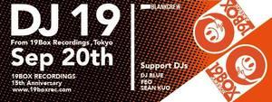 DJ 19 TAIPEI 2014.jpg