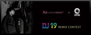 DJ19_banner_300.jpg