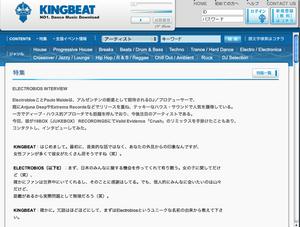 ELECTROBIOS@KINGBEAT.jpg