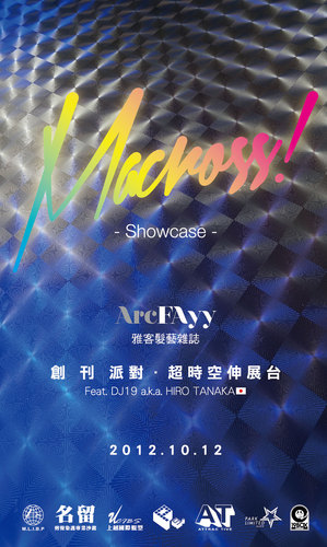 FAyy Launch Party_Flyer-01.jpg