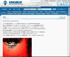 GF KINGBEAT INTERVIEW.jpg
