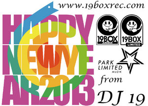 HAPPY-NEW-YEAR-FROM-DJ-19.jpg