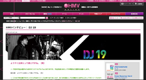 HMV INT4PHUTUREFUNK.jpg