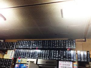 JR-TOUR2-0.jpg