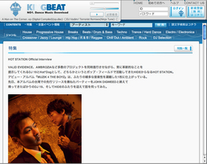 KINGBEAT HS INTERVIEW2.jpg
