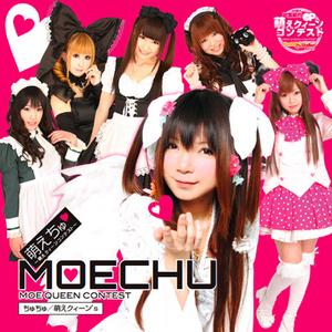 MOECHU-450.jpg