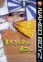 NBDVD001.jpg