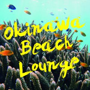 Okinawa_top.jpg