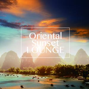 Oriental_top.jpg