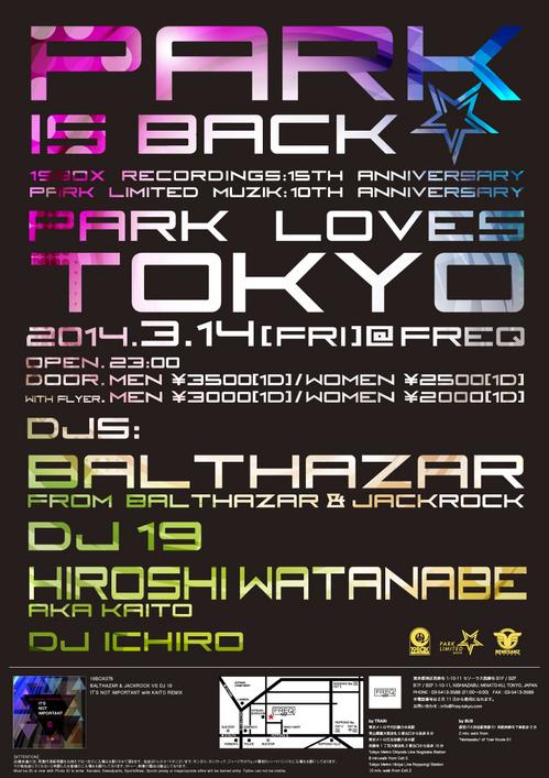 ParkisBack0203_B.jpg