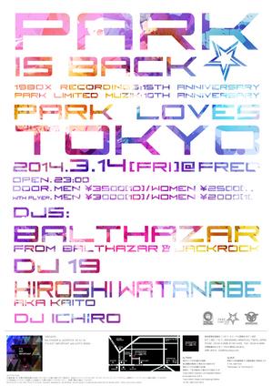 ParkisBack0203_C.jpg