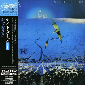 SHAKATAK-NIGHT BIRDS.jpg