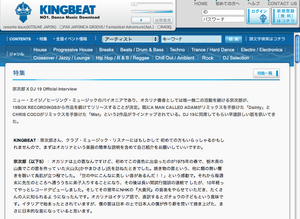 SOJIRO INTERVIEW KINGBEAT.jpg