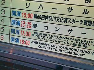 SOJIRO-X-KITARO.jpg