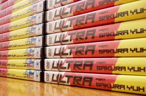 ULTRA-DVD.jpg