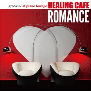 healing cafe-romance_1400X1400 flame white.jpg