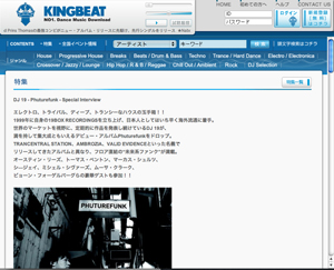 kingbeat-phuturefunk300.jpg