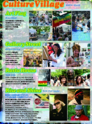 one love culture village.jpg