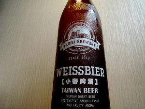 taiwan-beer-special1.jpg