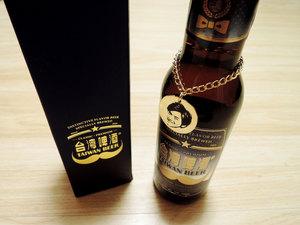 taiwan-beer-special2.jpg
